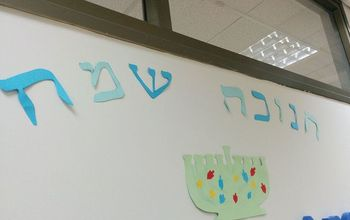 office chanukah decorations, crafts, seasonal holiday decor