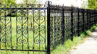 , Metal Fence
