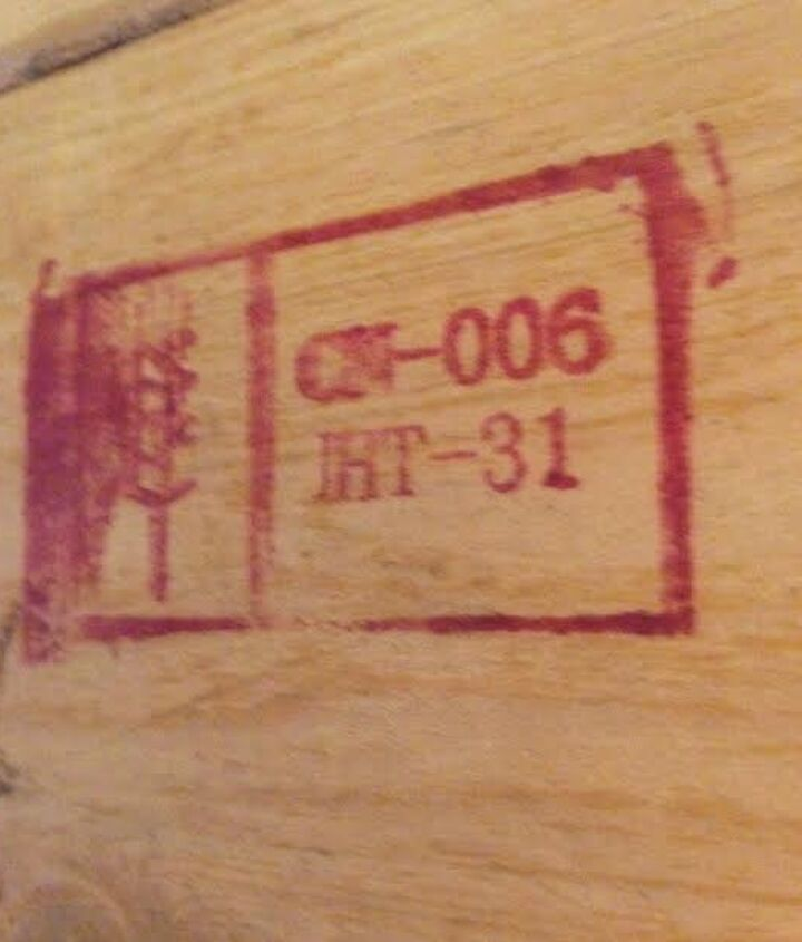 Always look for the Heat Treated Stamp