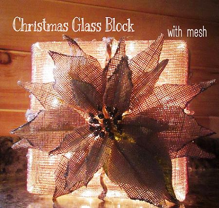 christmas glass block