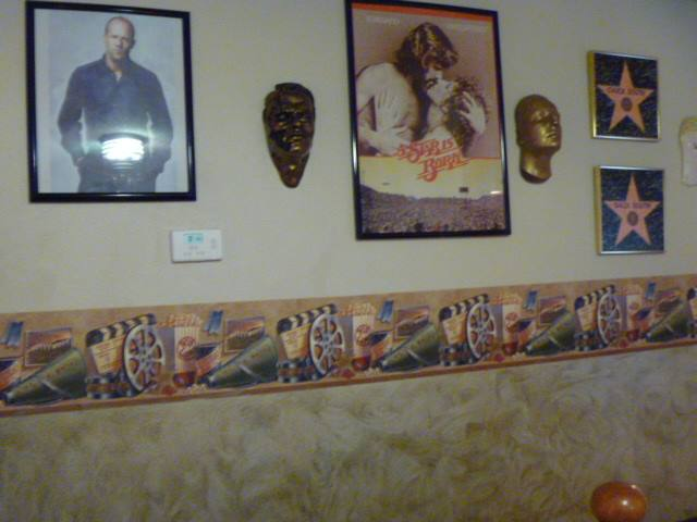 t theater room wall