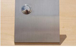 square doorbell, doors, lighting